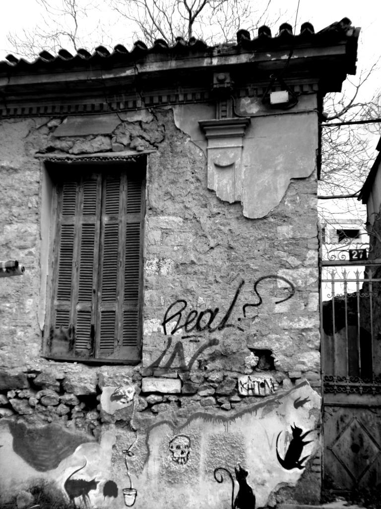 An old house in Kerameikos