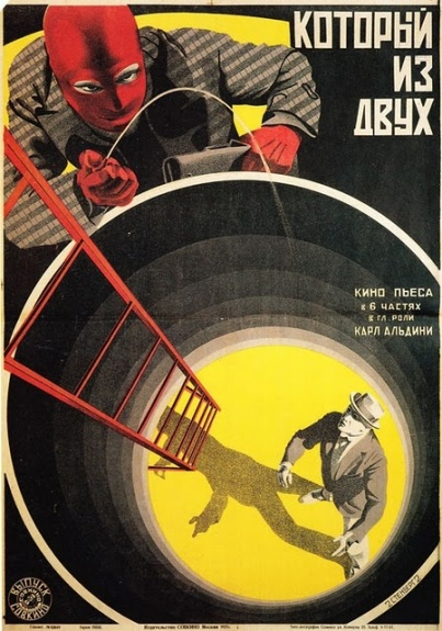 Soviet film poster from Alan Moyes board of ladders