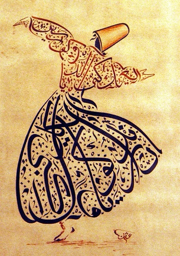 Calligraphy in the form of a Sufi dancer
